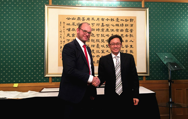 18-03-15China-Czech Science and Technology Cooperation and Exchange Meeting Held in Prague2.jpg