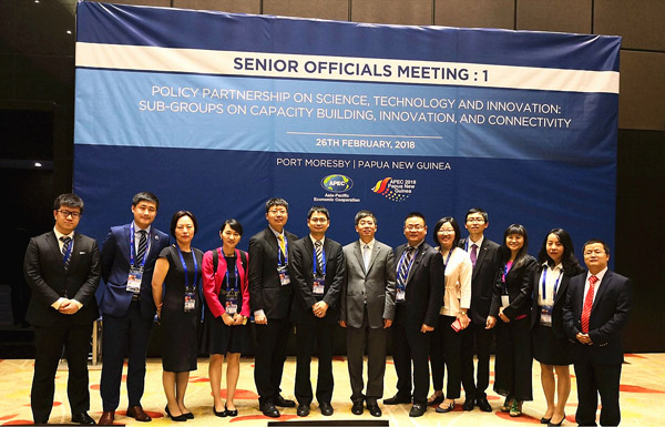 18-04-23Chinese Delegation Attends 11th APEC PPSTI.jpg