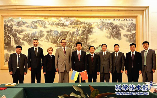 18-07-10 Vice Minister Zhang Jianguo Attends Third S&T Cooperation Committee Meeting of China-Ukraine Intergovernmental Commission.jpg