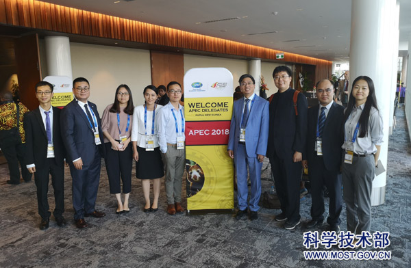 18-09-30Chinese Delegation Attends 12th APEC PPSTI Meeting2.jpg