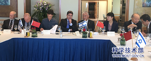 18-10-11Minister of Science and Technology Wang Zhigang Visits Israel1.jpg